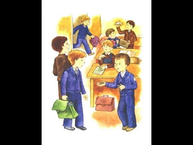 Изображение предпросмотра прочтения – НатальяБалтачева читает произведение «Синий кинжал» В.Ю.Драгунского