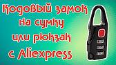 10 окт 2011. Чемодан-самокат, музыкальный чемодан, чемодан, который нельзя взломать, самовзвешивающийся. Где купить: www. Heysusa. Com.