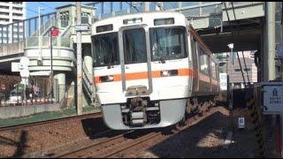 Rail transport in Japan【JR東海】313系 東海道本線 清水駅付近 波止場踏切通過