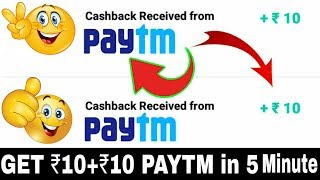 Get paytum cash 10+10+10+10 Rs Paytm cash Daily Best Earnning App new android application 2018