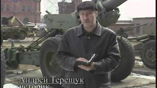 09. Вторая мировая война - День за Днём