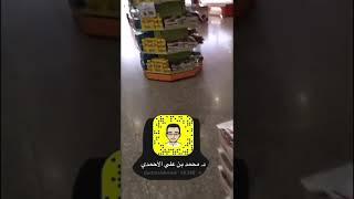 التسوق الصحي وغذاء الأطفال