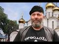 Интервью Яша Боярский Подрасстрельная Сыктывкар mp3