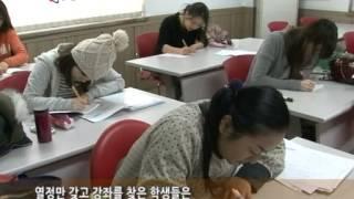 마포iTV 02월17일 뉴스   무료한국어강좌