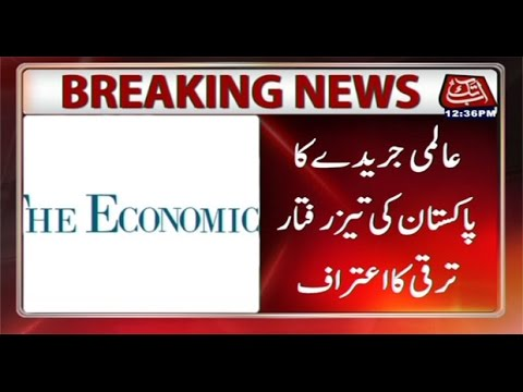 Pakistan economy's size surpasses $300bn