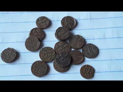 Maldives 1 Larin coins 1318 (1900)