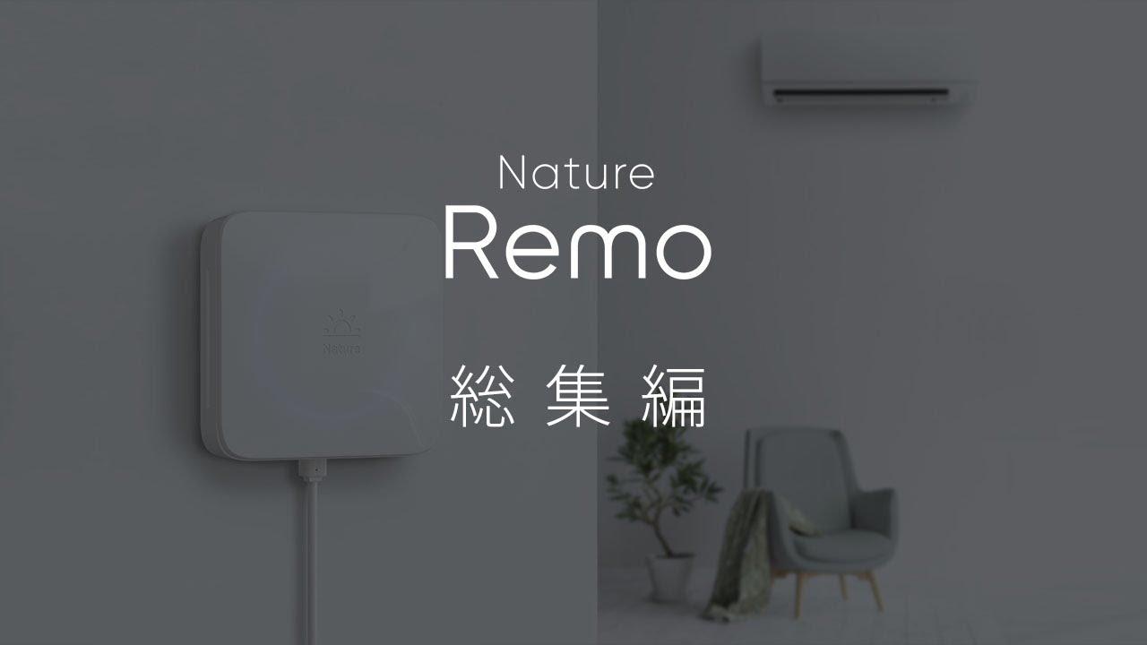 Remo mini nature