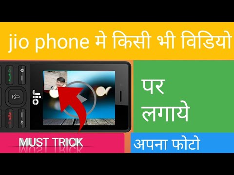 jio phone sa kise bhi video par lagaye apna photo || jio phone video editing || lallantop technical