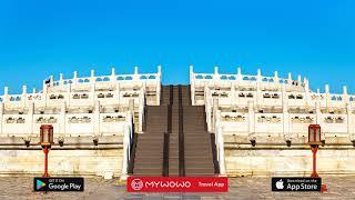 Himmelstempel – Altar Des Himmels Erster Teil – Peking  – Audioguide – MyWoWo Travel App