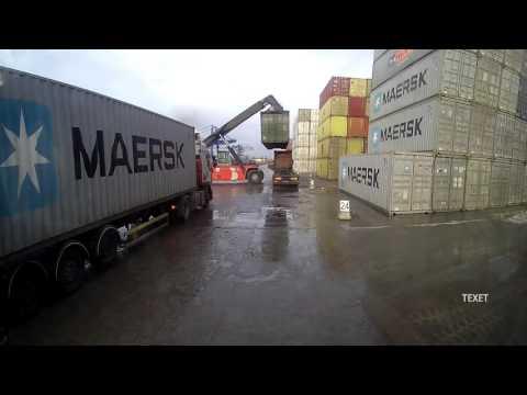 Снятие контейнера
