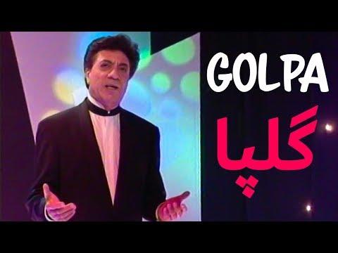Akbar Golpaygani (Golpa) - Man Toura Aasan Nayavardam Bedast (Live On The Tanin Stage)