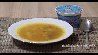 ★★★Рассольник. Блюдо русской кухни. Вкусный суп.★★★