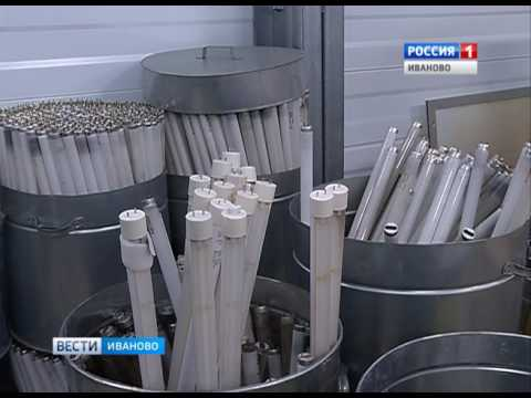Утилизация ртутных ламп СЮЖЕТ от 16.01.17