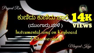 Kunidu kunidu bare   Mungaru male   Instrumental song on keyboard   Sitar version