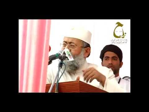 دور المدارس الاسلامية في نشر السلام  Maulana syed salman nadwi