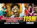Gunna Gunna Mamidi Full Video Song - Raja The Great Video Songs - Ravi Teja, Mehreen Pirzada Mp3