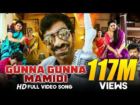 Gunna Gunna Mamidi Full Video Song - Raja...
