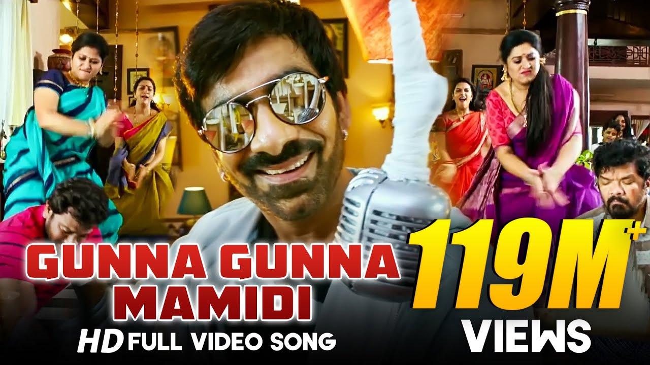 Download Gunna Gunna Mamidi Full Video Song - Raja The Great Video Songs - Ravi Teja, Mehreen Pirzada