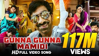 Gunna Gunna Mamidi Full Song Raja The Great Songs Ravi Teja, Mehreen Pirzada