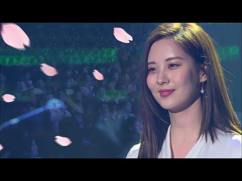 180401 Footage Seohyun Cut 'Spring Is Coming' SK Performance In Pyongyang