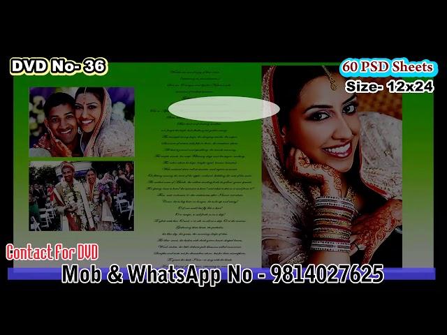 DVD 36, PSD Sheets 12x24 For Krizma Album ( 60 Sheets )