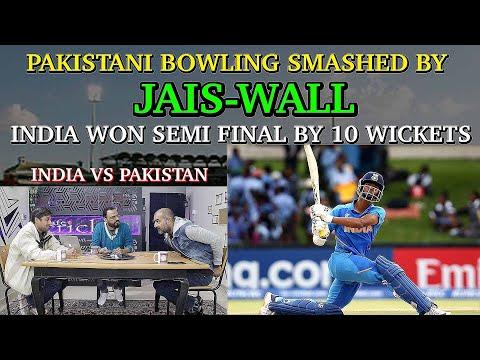 Pakistani Bowling Smashed
