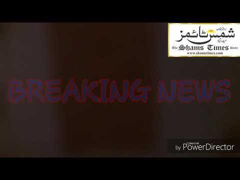Earthquake reported in Karbala & Najaf. IRAN-IRAQ