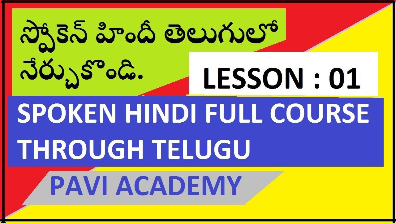 Learn Spoken Hindi In 30 Days Through English Pdf