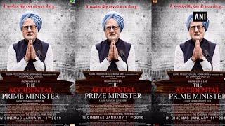 The Accidental Prime Minister: Delhi HC dismisses PIL against trailer ban