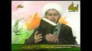 Repeat youtube video سؤال51- ما حكم نكاح الدبرهل هو حرام من كتب العمرية