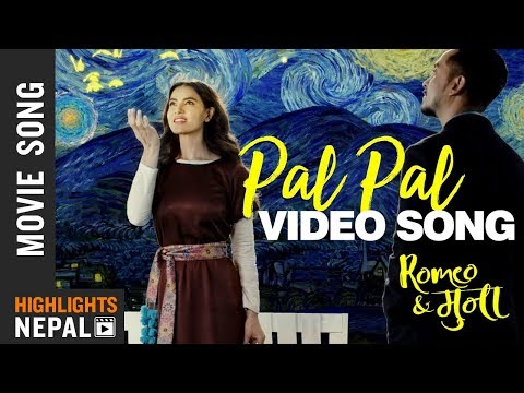 PAL PAL || New Nepali Movie