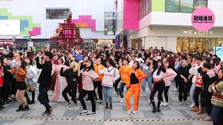 随唱谁跳杭州站随机舞蹈 KPOP Random Dance Game in HangZhou,China (P2)