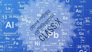 Periodic classification of elements,Complete Chapter ,class x