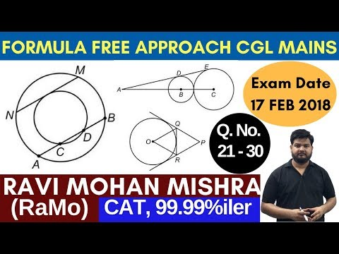 SSC CGL TIER-2 {2017} Mathematics Paper (17 Feb) Discussion Part-3 by RaMo  [99.99%lier in CAT]