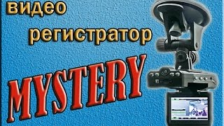 ОБЗОР и ТЕСТ видеорегистратор MYSTERY
