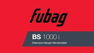 BS 1000i