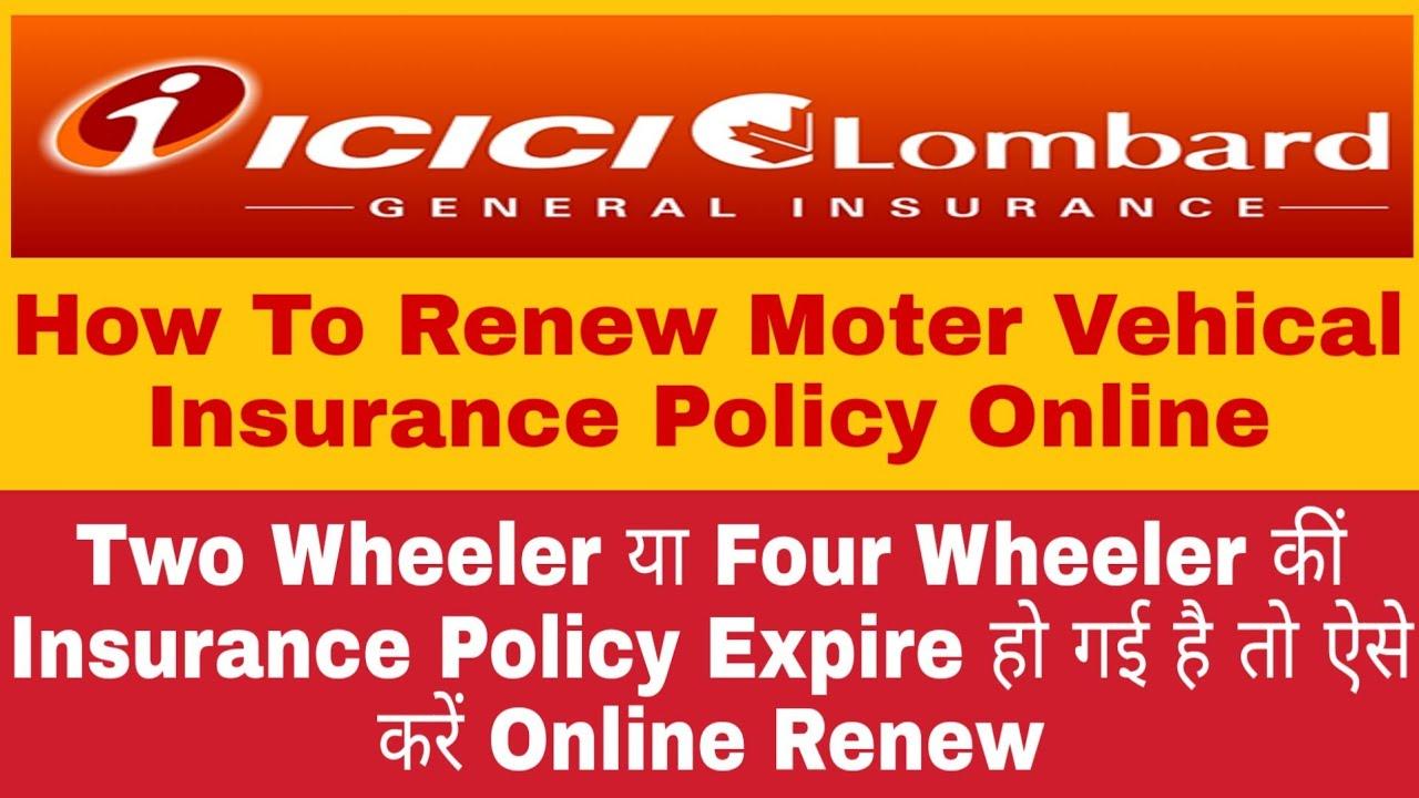 How To Renew Motor Vehicle Insurance Online || Renew ICICI ...