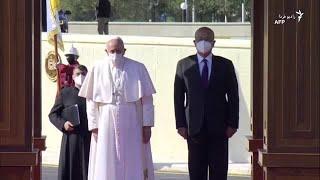 پاپ در عراق؛ یک سفر تاریخی