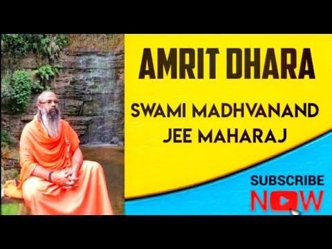 Gautam Rishi Aur Ahalya Ki Katha    गौतम ऋषि और अहल्या की कथा    Swami Madhvanand Ji Maharaj