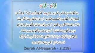 Al Tarteel: Lesson 41 (English)