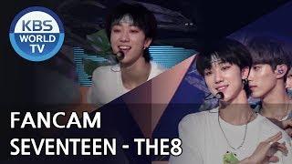 [FOCUSED] SEVENTEEN's THE8 - Oh My! [Music Bank / 2018.07.20]