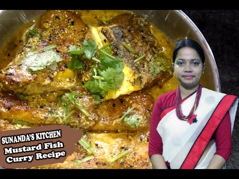Secret Mustard Fish Curry Recipe, Bengali Mustard Fish Curry Recipe, Fish Recipe With Mustard