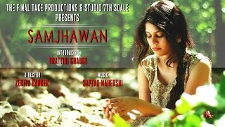 SAMJHAWAN - (Full Cover Version)