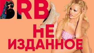 Big Russian Boss Show | Неизданное