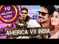 America Vs India Greeku Veerudu Telugu Hindi Dubbed  Movie | Nagarjuna, Nayantara