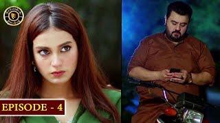Jhooti Episode 4 | Iqra Aziz & Yasir Hussain | Top Pakistani Drama
