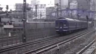 在りし日の東海道貨物線田町駅前付近をを走行する昔の貨物列車