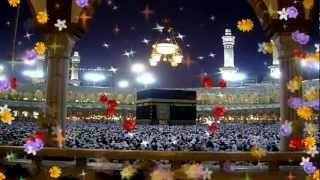 Surah Yaseen With Urdu Translation Full - Qari Abdul Basit - HD