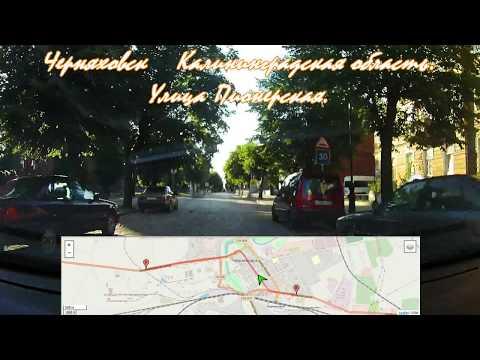 Черняховск Калининградская область. На машине в Калининград через Черняховск
