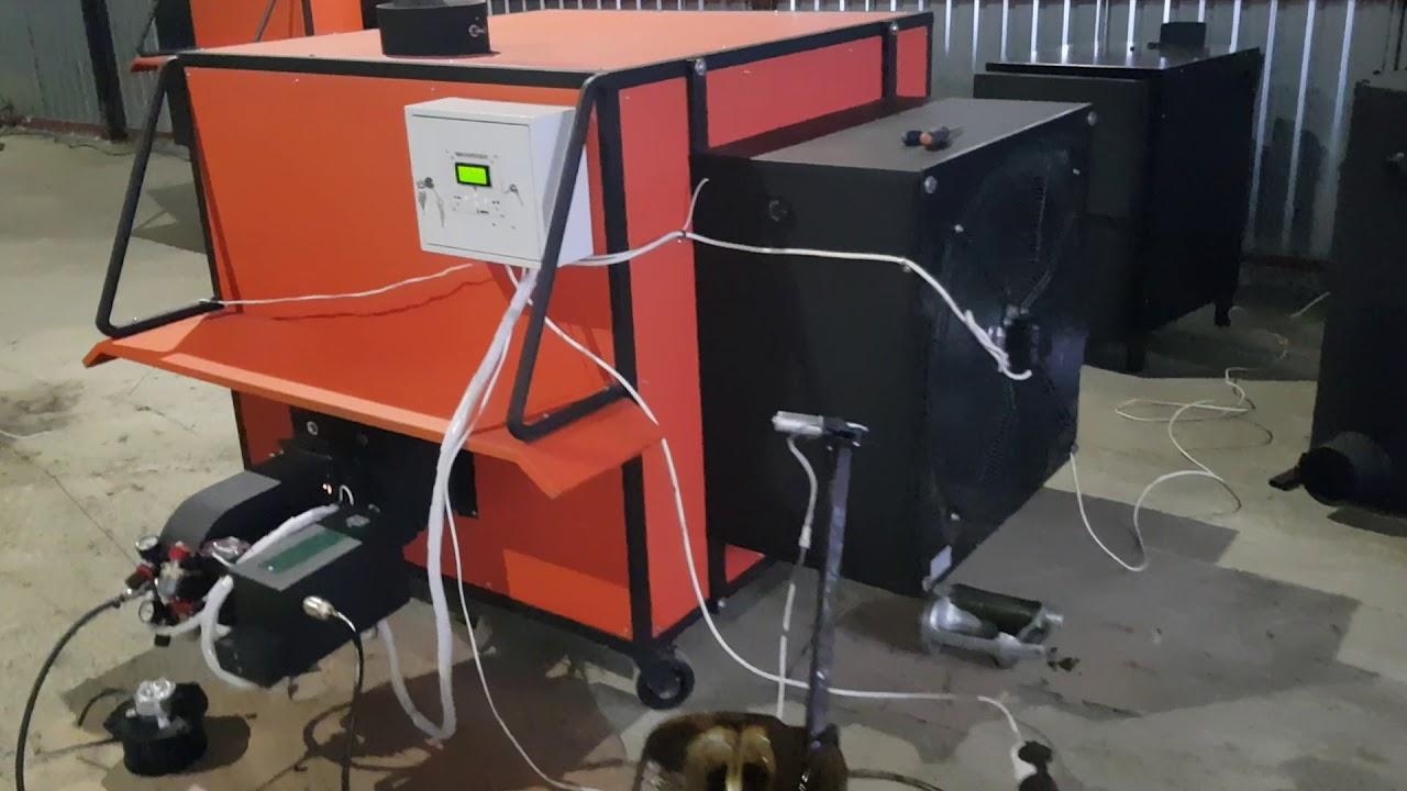 Теплогенератор на отработке КВН-6000